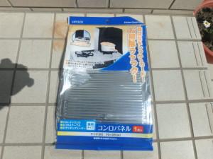 P3260113