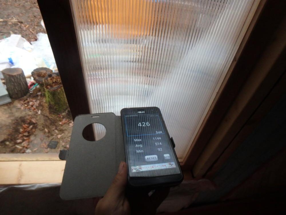 窓のDIY【窓枠・二重窓】100均のアイテムで ...