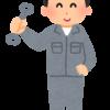 埼玉ホンダの期間工 職場の様子や労働環境、仕事に慣れるまでの感想