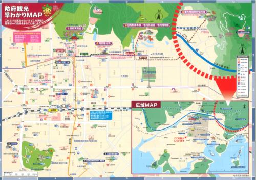 防府市観光マップ